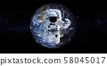 Astronaut in a front of Earth in space 58045017