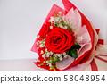 Bouquet, Flower, Burlap, Flower Arrangement, 58048954