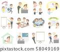 사무실 비즈니스 일하는 방식 개혁 세트 A 58049169
