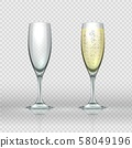 Realistic champagne glass. Empty and full transparent champagne wine glasses. Vector realistic 3D 58049196