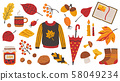 Autumn set. Cozy hand drawn decorative elements for poster greeting cards and invitations with tea 58049234