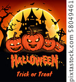 Halloween night background with full Moon, 58049461