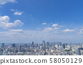 Tokyo landscape, Shibuya, Shinjuku, autumn 2019 58050129