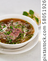 被磨製的麵條湯(Pho) 58051926