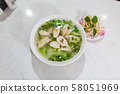 Chicken rice noodle soup (for clipping) 58051969