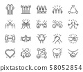 Friendship line icon set. 58052854