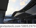 센다이 공항 58052970