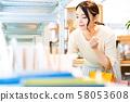 여성 쇼핑 쇼핑 귀여운 라이프 스타일 캐주얼 58053608