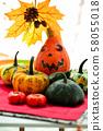 Autumn fruit harvest festival 58055018