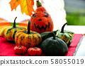 Autumn fruit harvest festival 58055019