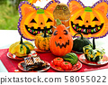 Autumn fruit harvest festival 58055022