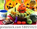 Autumn fruit harvest festival 58055023