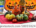 Autumn fruit harvest festival 58055024