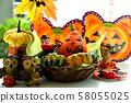 Autumn fruit harvest festival 58055025