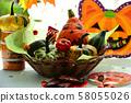Autumn fruit harvest festival 58055026
