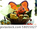 Autumn fruit harvest festival 58055027
