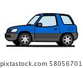 懐かしめ 국산 라이트 크로스 컨츄리 파란색 자동차 일러스트 58056701
