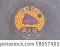 消防栓沙井 58057403