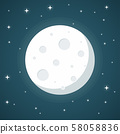 Moon flat design style on blue background, vector illustration 58058836
