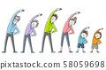 插图素材:锻炼,运动,体操家庭,人 58059698