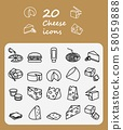 Cheese icons symbol collection, Vector 58059888