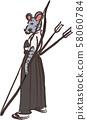 ปีใหม่การ์ดปี 2020_Kyudo 58060784