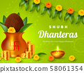 Shubh Dhanteras holiday composition. 58061354