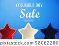 Columbus day sale message 58062280