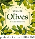 Best quality healthy olive products 58062369