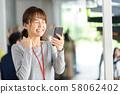 사무실 캐주얼 여성 스마트 폰 비즈니스 58062402