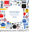 Vector flat style kitchen utensils background illustration with 58062477