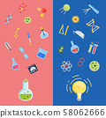 Vector flat style science icons lightbulb concepts 58062666