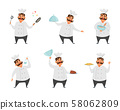 Funny characters of chef in action poses. Vector illustrations in cartoon style 58062809