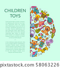 Vector round pile of kid toys illustration 58063226