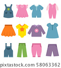 Pants, dresses and other different clothes for kids and babies 58063362