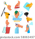 Womens hands with different tools for cleaning 58063497