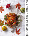 Baked turkey or chicken for holiday 58063678