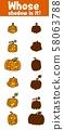 pumpkins guess the shadow evil orange monsters 58063788