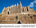 Cathedral La Seu 58064087