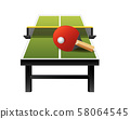 3d table tennis ping-pong equipment with net, racket and ball isolated on white background, vector 58064545
