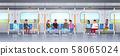 people inside subway metro train mix race passengers sitting in public transport concept horizontal 58065024