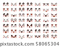 Kawaii faces. Cute cartoon emoticon with different emotions. Funny japanese emoji with eyes and 58065304