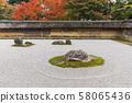 교토 가을 료안지 · 바위 정원 58065436