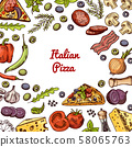 Vector hand drawn pizza ingridients and spices background with empty space in center for text 58065763