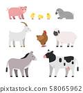 Vector illustrations of farm animals 58065962