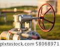 Oil and gas processing plant with pipe line valves 58068971