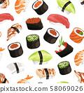 Vector cartoon sushi types pattern 58069026