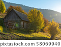Beautiful wooden house during fall peak season 58069940
