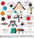 Bowling sport, game equipment pins and balls 58072491