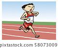 田徑男子中距離跑步插畫 58073009